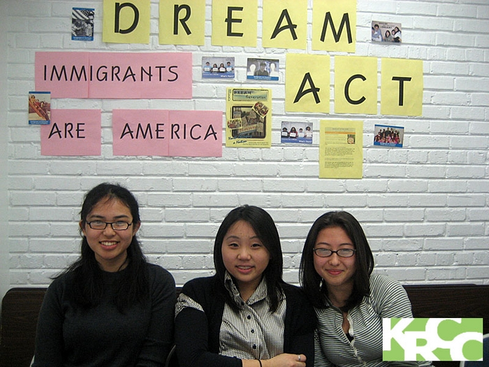 DREAM-Act-Students